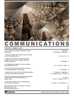 New 214 Journal Issue
